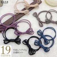BASE | FD000001064