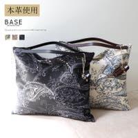 BASE | FD000001154