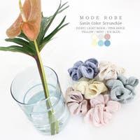 MODE ROBE(モードローブ)のヘアアクセサリー/シュシュ