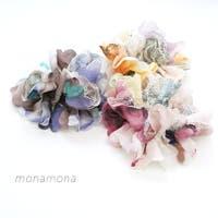 monamona | SURA0000653
