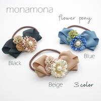 monamona(モナモナ)のヘアアクセサリー/ヘアゴム