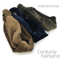 monamona(モナモナ)のヘアアクセサリー/ヘアバンド