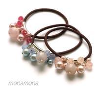 monamona | SURA0000649