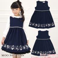 moononnon(ムーノンノン)のワンピース・ドレス/ワンピース