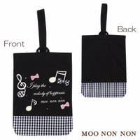 moononnon(ムーノンノン)のバッグ・鞄/通園バッグ