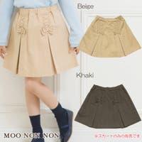 moononnon | NONK0001569