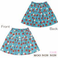 moononnon | NONK0001534