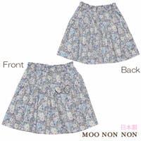 moononnon(ムーノンノン)のスカート/ミニスカート