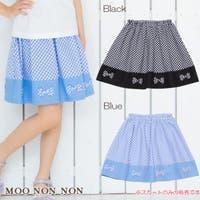 moononnon(ムーノンノン)のスカート/ひざ丈スカート