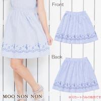moononnon(ムーノンノン)のスカート/フレアスカート