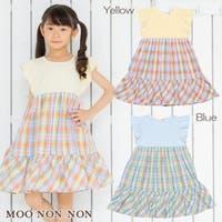 moononnon | NONK0000834