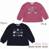 moononnon | NONK0001963