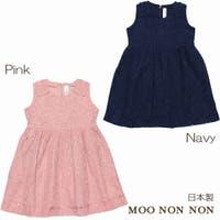 moononnon | NONK0001965
