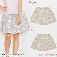 moononnon(ムーノンノン)のスカート/その他スカート