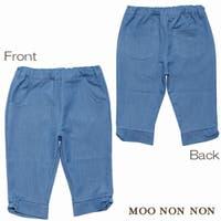 moononnon(ムーノンノン)のパンツ・ズボン/ハーフパンツ
