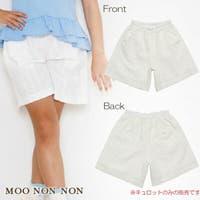moononnon(ムーノンノン)のパンツ・ズボン/キュロットパンツ