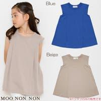 moononnon | NONK0001845