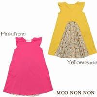 moononnon | NONK0001860