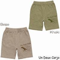 UnDeuxCarjo(アンドゥカージョ)のパンツ・ズボン/ハーフパンツ