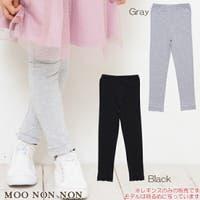 moononnon(ムーノンノン)のパンツ・ズボン/レギンス