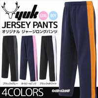 Manhattan store(マンハッタンストア)のパンツ・ズボン/パンツ・ズボン全般