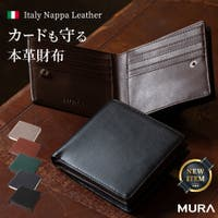 MURA(ムラ)の財布/二つ折り財布