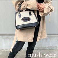mushwear(マッシュウェア)のバッグ・鞄/ハンドバッグ