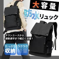 mushwear(マッシュウェア)のバッグ・鞄/リュック・バックパック