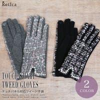 Retica(レティカ)の小物/手袋
