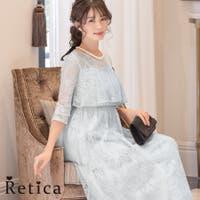 Retica | パーティードレス 結婚式 フォーマル お呼ばれ 二次会 体型カバー 総レースロング丈ワンピースドレス(グレー)(Sサイズ/Mサイズ/Lサイズ/XLサイズ/2XLサイズ)Retica レティカ