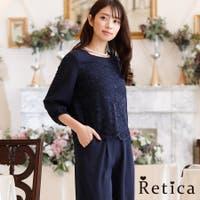 Retica(レティカ)のワンピース・ドレス/ワンピース・ドレスセットアップ