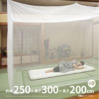 MY ROOM'S(マイルームズ)の寝具・インテリア雑貨/その他寝具・インテリア雑貨