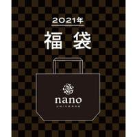 nano・universe(ナノユニバース)のイベント/福袋