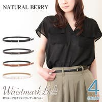 NATURAL BERRY(ナチュラルベリー)の小物/ベルト