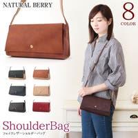 NATURAL BERRY(ナチュラルベリー)のバッグ・鞄/ショルダーバッグ