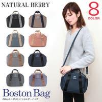 NATURAL BERRY(ナチュラルベリー)のバッグ・鞄/ボストンバッグ