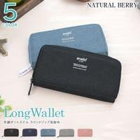 NATURAL BERRY(ナチュラルベリー)の財布/長財布