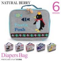 NATURAL BERRY(ナチュラルベリー)のバッグ・鞄/ハンドバッグ