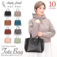NATURAL BERRY(ナチュラルベリー)のバッグ・鞄/トートバッグ