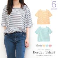 NATURAL BERRY(ナチュラルベリー)のトップス/Tシャツ