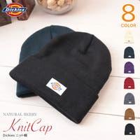 NATURAL BERRY(ナチュラルベリー)の帽子/ニット帽