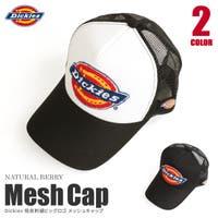 NATURAL BERRY(ナチュラルベリー)の帽子/キャップ