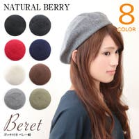 NATURAL BERRY(ナチュラルベリー)の帽子/ベレー帽