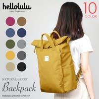 NATURAL BERRY(ナチュラルベリー)のバッグ・鞄/リュック・バックパック