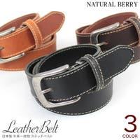 NATURAL BERRY | CKCB0001012