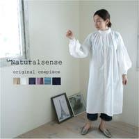 ナチュラルセンス (ナチュラルセンス )のワンピース・ドレス/シャツワンピース