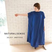 ナチュラルセンス (ナチュラルセンス )のワンピース・ドレス/マキシワンピース