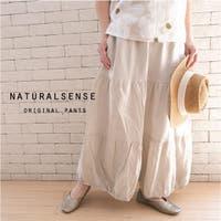 ナチュラルセンス (ナチュラルセンス )のパンツ・ズボン/その他パンツ・ズボン
