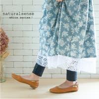 ナチュラルセンス (ナチュラルセンス )のスカート/ロングスカート・マキシスカート