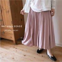 ナチュラルセンス (ナチュラルセンス )のスカート/プリーツスカート